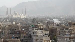 منظر-للعاصمة-صنعاء